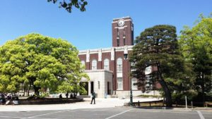kyoto university virtual tour